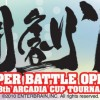 Super Battle Opera 8th Arcadia Cup Tournament