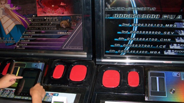 Melty Blood Actress Again: Current Code v1.07