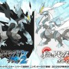 Pokemon Black 2, Pokemon White 2