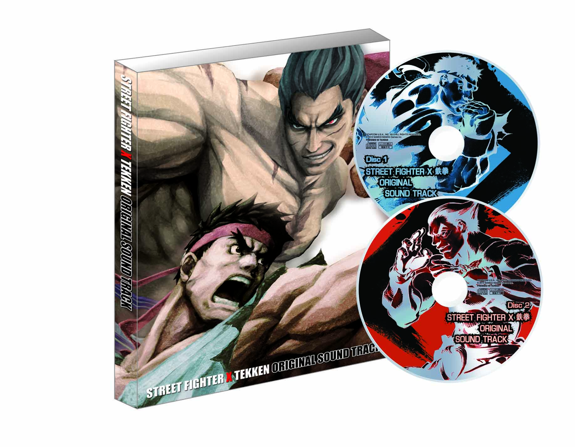 Street Fighter X Tekken PS3 game and game bundles to be released in