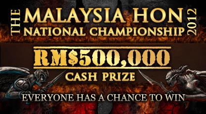 Malaysia HoN National Championships 2012