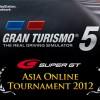 GT5 Asia Online Tournament