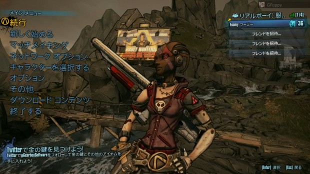 Borderlands 2 in Japanese