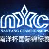 Nanyang Championships